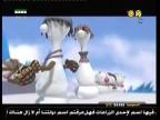 إضغط لمشاهدة ''الحلقة 11(فتي الثلج) ''
