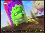 إضغط لمشاهدة ''المخلوق الفضائي (جزيرة المفاجآت) ''