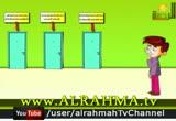 إضغط لمشاهدة ''الحلقة 15 رمضان - النصيحة  (كرتون أنا مسلم) ''