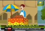 إضغط لمشاهدة ''حلقة 23 رمضان - احذر الباعة الجائلين (كرتون أنا مسلم) ''