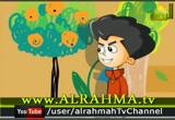 إضغط لمشاهدة '' كن رحيما بالحيوان - حلقة 9 رمضان - (كرتون أنا مسلم) ''