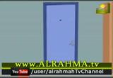 إضغط لمشاهدة ''المسم لا يفشى السر - حلقة 28 رمضان (كرتون أنا مسلم) ''