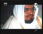 إضغط لمشاهدة ''علي جابر (القراء) ''