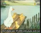 إضغط لمشاهدة ''تعلم السباحة(لينا) ''