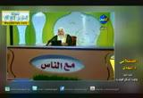 إضغط لمشاهدة ''العسقلاني واليهودي (مع الناس) ''