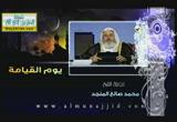 إضغط لمشاهدة ''أركان الإيمان - يوم القيامة (هدى وبينات -رمضان ) ''