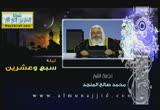 إضغط لمشاهدة ''ليلة سبع وعشرين (هدي وبينات - رمضان ) ''