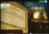 إضغط لمشاهدة ''تلاوة القرءان في رمضان ''