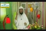 إضغط لمشاهدة ''(5) نحو حياة سعيدة (29/1/2010) ''