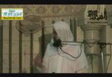 إضغط لمشاهدة ''الجواب في القرءان(7-7) ''
