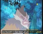 الحلقة 12 (القرد المغامر)
