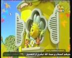 إضغط لمشاهدة ''الدعوة الي الحفل (فيفي زهرة الغابات) ''
