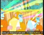 إضغط لمشاهدة ''الحلقة  18 (القرد المغامر) ''