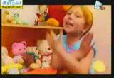إضغط لمشاهدة ''ألعابي الحلوة ''