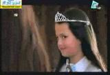 إضغط لمشاهدة ''الأميرة ''