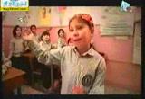 إضغط لمشاهدة ''معلمتي ''