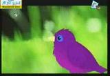 إضغط لمشاهدة ''طائر الأمل ''