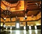 إضغط لمشاهدة ''الأخشاب ( الحضارة العربية الاسلامية) ''