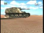 حكاية الدبابات