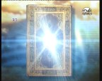 رحلة القرآن الكريم