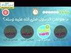 تعلم اللغة العربيه