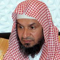 الشيخ عمر بن سعود العيد