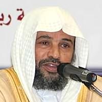 الشيخ أنس بن سعيد بن مسفر