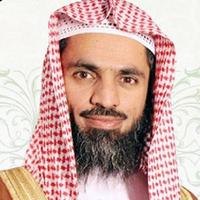 الشيخ محمد بن عبد الله الهبدان