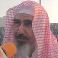 الشيخ عبد الرحيم بن صامل السلمي