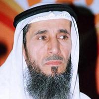 الشيخ ناظم بن محمد المسباح