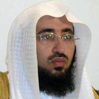 الشيخ ناصر بن يحيى الحنيني