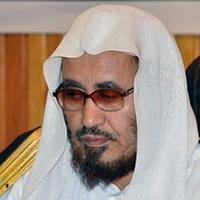 الشيخ ناصر بن عبدالكريم العقل