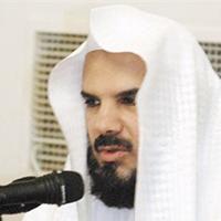 الشيخ مسعود بن بشير المحمدي