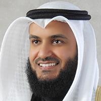 الشيخ مشاري راشد العفاسي