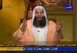 رحمة النبى محمد (صلى الله عليه وسلم) 30/1/2007 (جودة متوسطة حجم   131 ميجا )