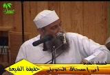 نداءالىالغافلينعنحقيقةالشيعة(جودةعالية)