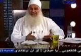 الرضاء بقدر الله والرضاء بتقسيمه للأرزاق 7/2/2007 ( الأربعاء) (جودة عالية)