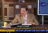 حلقـــــةبرنامج(فىرحابالقرآن)بتاريخالخميس25\1\2007