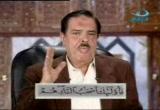 حلقـــــة 42 برنامج(فى رحاب القرآن)