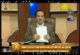 حلقـــــة 25 برنامج(فى رحاب القرآن)