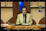 حلقـــــة 22 برنامج(فى رحاب القرآن)