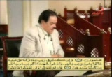 حلقـــــة 12 برنامج(فى رحاب القرآن)