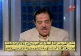 حلقـــــة 10 برنامج(فى رحاب القرآن)