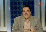 حلقـــــة 7 برنامج(فى رحاب القرآن)