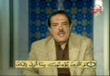 حلقـــــة4برنامج(فىرحابالقرآن)