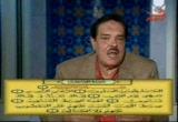 حلقـــــة1برنامج(فىرحابالقرآن)