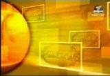 الدرس الرابع- شرح كتاب الطهارة من عمدة الأحكام- فضيلة الشيخ/ د. فالح بن محمد الصغير