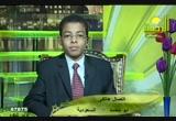 ترجمان القرآن (13/2/2009)