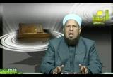 الحديث 65 (15/1/2009) فقه العبادات