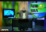 القرآن هو الحل (27/2/2009) راجع لك يارب